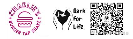 Bark4Life
